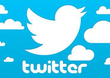 วิธีการใช้ Twitter