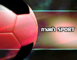 entrance-games-sport